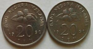 Second Series 20 sen coin 1990 2 pcs