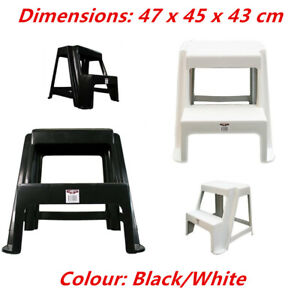 Large Double Step Stool White Black 2 Step Plastic Portable Ladder 47x45x43cm Ebay