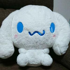 SEGA Yurukawa Sanrio Characters Cinnamoroll Special Yumekawa stuffed plush white