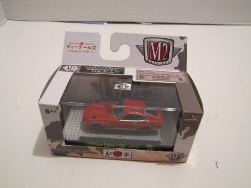 M2 MACHINES AUTO-JAPAN 1970 NISSAN FAIRLADY Z Z432 DATSUN 240Z RED SERIES 2