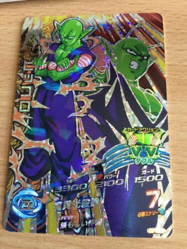 Carte Dragon Ball Z DBZ Dragon Ball Heroes Galaxy Mission Part 9 #HG9-CP5 Holo