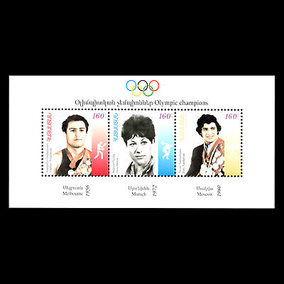 Olímpicos Campeones Sweet-Tempered Armenia 2010 Sc 850 Mnh Catalogues Will Be Sent Upon Request