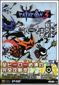 Patapon-3-official-perfect-guide-book-PSP