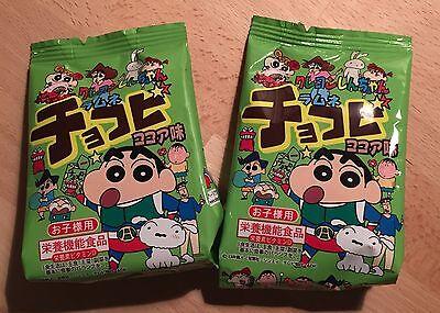 Chocobi Ramune, Cocoa Flavor, Crayon Shin-chan, His Favorite, 2 pc as 1 set