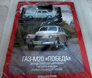 "GAZ-M20 /""Victory/"" Auto Legends of USSR 43 DeAGOSTINI 1"