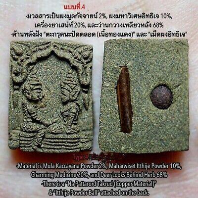 Charm Amulet Thai Marriage Bimba Ajarn O Magic Power Love Wedding Soulmate Money