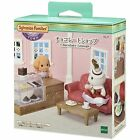 Sylvanian Families CHOCOLATE LOUNGE Shop TS-11 Town Series Epoch Calico Critters