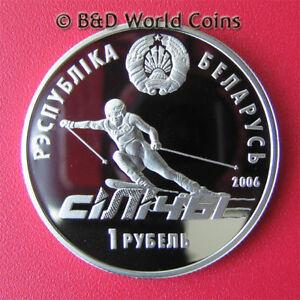 2006-BELARUS-1-ROUBLE-PROOF-LIKE-SILICHI-SKI-RESORT-MOUNTAIN-SKIING-no-silver