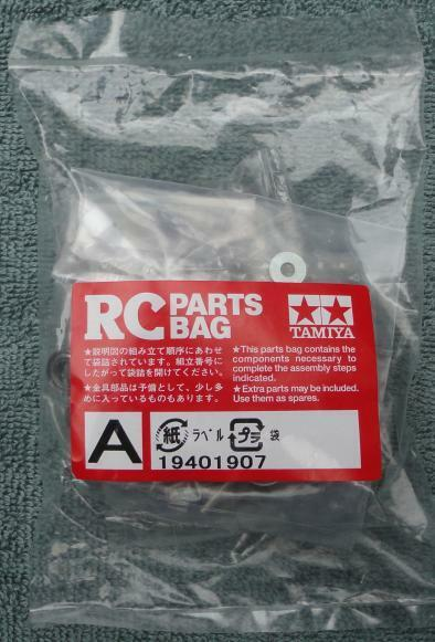 New Tamiya Super Hot Shot Hardware Part Bag A 9401907 from Kit 58517