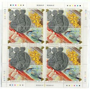Singapore-stamps-1992-Currency-amp-Notes-4-sets-in-complete-sheet-MNH-bird-lion