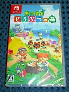 Nintendo Switch Animal Crossing New Horizons JAPAN ...