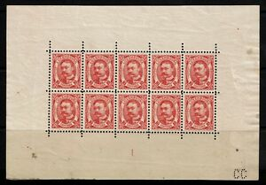 Luxembourg-Sc-82-A-Comme-neuf-Charniere-Multi-charniere-Remnant-Minuscule-Gum-Thin-S4051