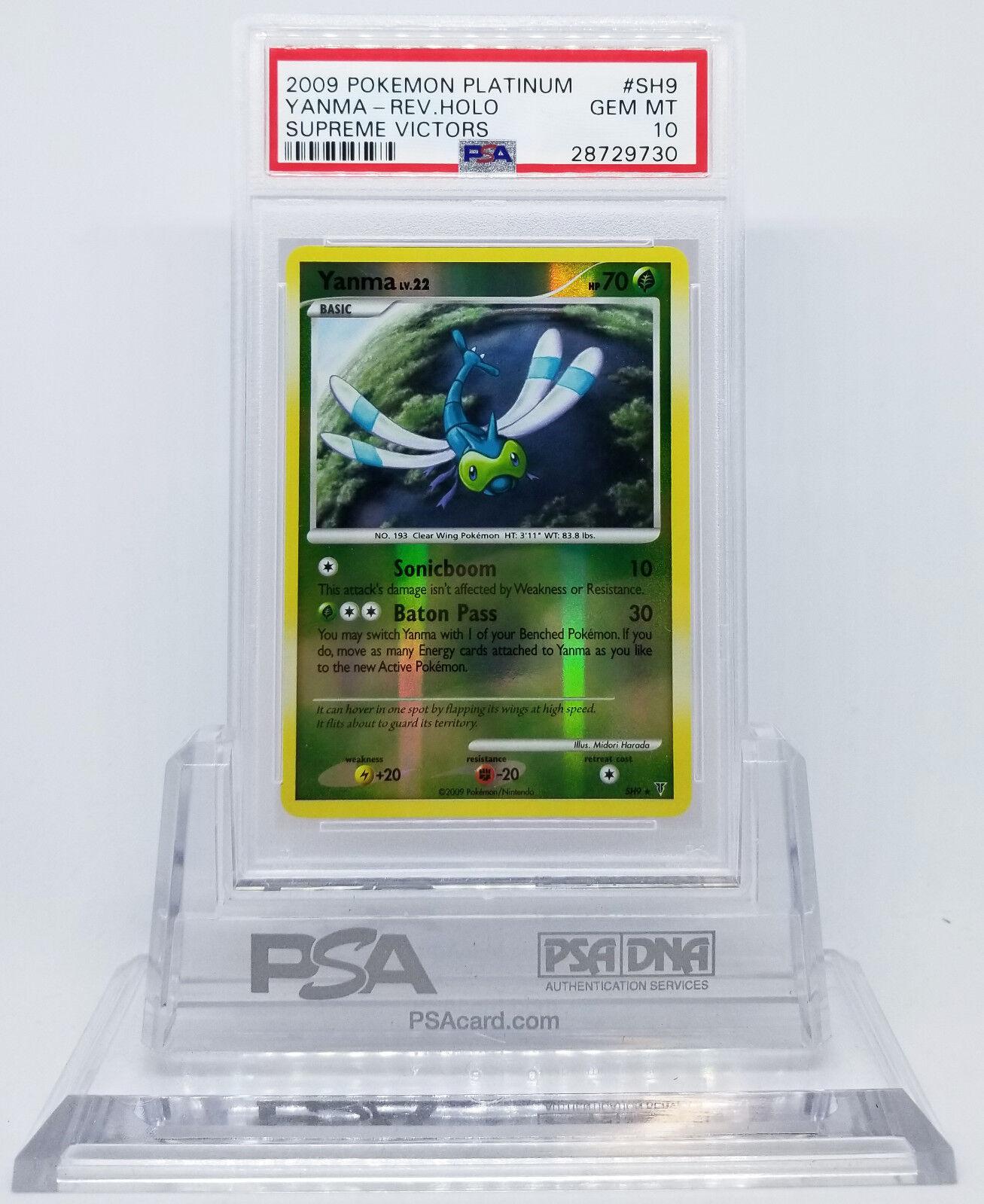 Pokemon SUPREME VICTORS YANMA SH9 REVERSE REVERSE REVERSE HOLO SECRET RARE CARD PSA 10 GEM MINT eb71b7