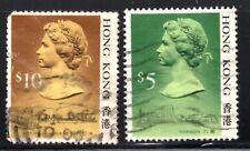 stamps HONG KONG A99(501a 502a) Queen, Natl. Landmarks