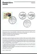ITALY 2008 OLIVETTI BULLETIN COMPLETE STAMPS CANCELLATION FDC