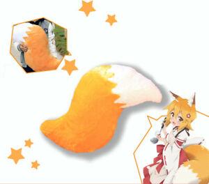 KADOKAWA Sewayaki Kitsune no Senko san Senko 15cm  plush stuffed Japan anime 1