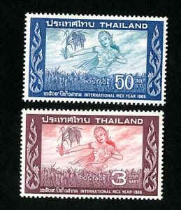 Thailand-Stamps-457-8-VF-OG-LH-Catalog-Value-20-00