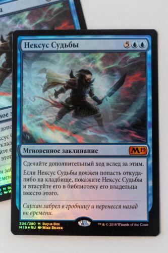 1x  Nexus of Fate MTG Russian Buy-a-Box Foil NM