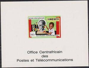 Afrique-Republique-Centreafricaine-1971-Epreuve-Annee-internationale-UNESCO