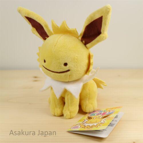 Pokemon Center Original Plush Transform Ditto Jolteon doll From Japan