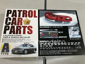 Details about Aoshima 479891/24 Patrol Car Parts A (Police Car) from Japan