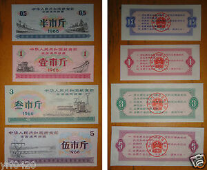 China Hebei Province Coupons A Set of 6 Pcs 1980