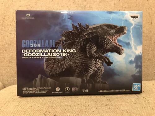 "Godzilla Deformed King Godzilla 2019 Godzilla figure 9cm 3.5"" Banpresto"