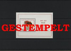 Germany-GDR-vintage-yearset-1977-Mi-Block-47-Postmarked-Used-More-See-Shop