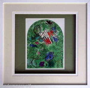Marc-CHAGALL-Lithograph-LIMITED-Ed-034-Issachar-034-Cat-Ref-c49-Gallery-FRAMING