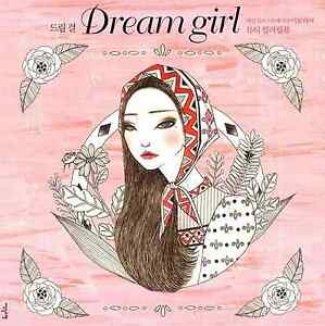 Image Is Loading Dream Girl Beauty Coloring Book By Fashion Illustrator