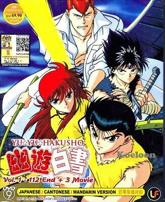 Dvd Anime Yu Yu Hakusho Complete Series 1 112 End 3 Movies English Subtitle Ebay