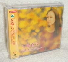 Mayumi Itsuwa Golden Best Deluxe Taiwan 3-CD Remastering