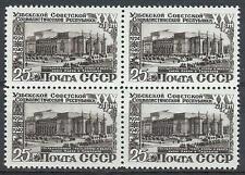 Russia 1950 Sc# 1430 Uzbekistan Tashkent Uzbekhistan XXV unnivers block 4 MNH
