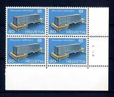 SWITZERLAND - Svizzera - 1974 - Nuova sede U.I.T. a Ginevra. R531