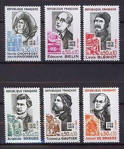 FRANCIA-FRANCE-1972-MNH-SC-B463-B469-Famous-men