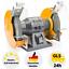 Doppelschleifer-1500W-Doppelschleifmaschine-Tischschleifmaschine-Schleifbock Indexbild 1