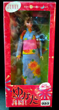 Takara Vintage Brunette JENNY DOLL Blue Sunflower Japan Kimono Cellophane Sealed