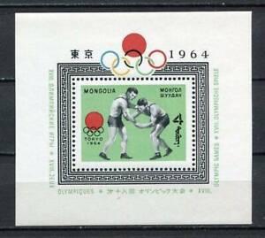 38687-Mongolia-1964-MNH-Olympic-G-Tokyo-S-S