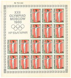 Bulgarie-Olympiques-Jeux-D-039-Ete-Moscou-1980-Anneaux-Minr-2802-1979
