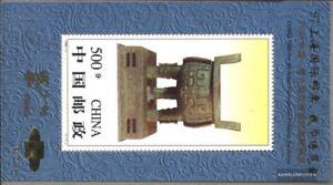 Volksrepublik-China-Block76A-I-kompl-Ausg-postfrisch-1996-CHINA-96-Peking