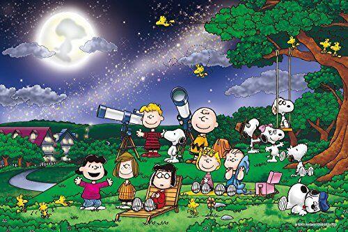 Epoch Jigsaw Puzzle 12-048 s Peanuts Snoopy sous la pleine lune (1000 Pieces)