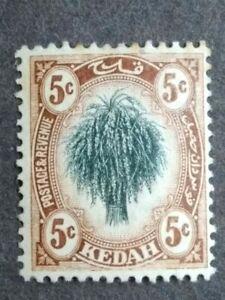 1912-21 Straits Settlements Malaya Kedah Wmk MCCA 5c - 1v MH