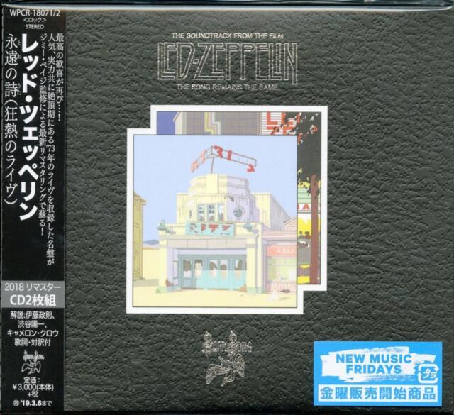 LED Zeppelin-Song Remains The Same-Japan 2 CD g88
