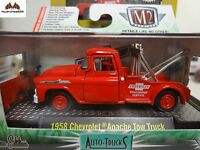 M2 Machines 1958 Chevrolet Apache Tow Truck Snow Plow 1 Of 492 Promo