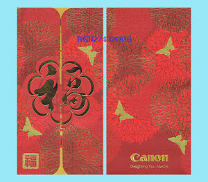 Red-Packet-Canon-2013-2pcs