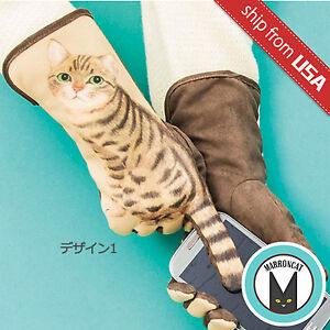 26875fe7d Winter Magic Touch Screen Gloves Smart Phone Cat Tail Cute Mittens ...