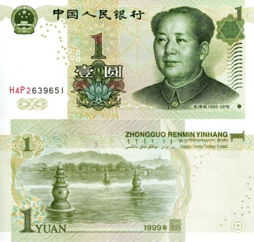 CHINA 1 Yuan Banknote World Paper Money UNC Currency Pick 895 1999 Bill Note