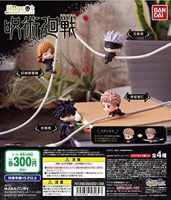Jujutsu Kaisen Hugcot mini Figure Cable Accessory All 4 Type Set New