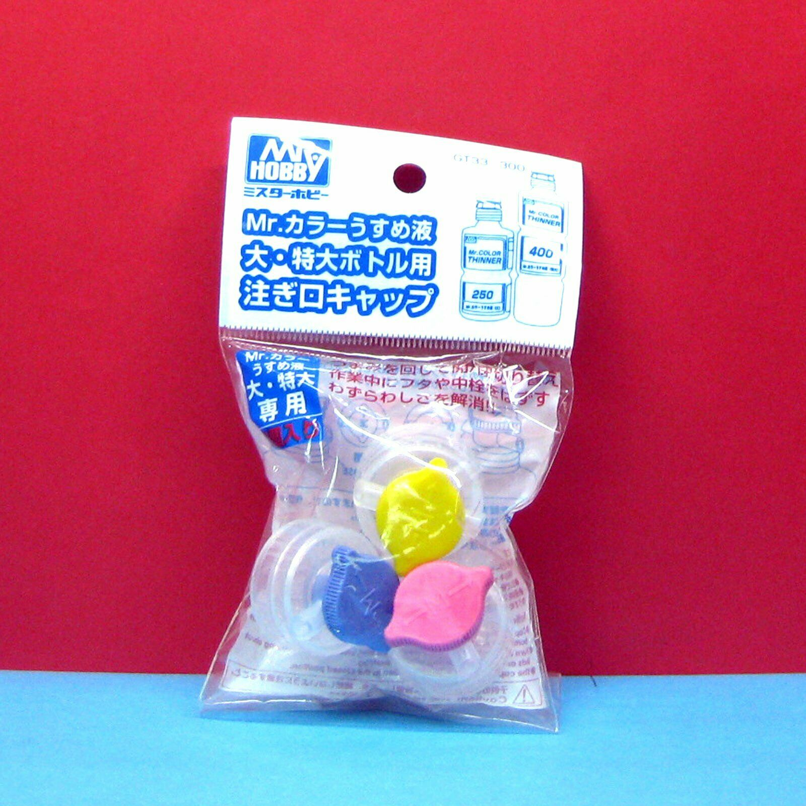 Hobby #GT33 Pourer Cap for Mr Mr GUNZE Color Thinner Bottle Big x 3pcs