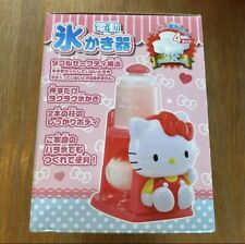 Hello Kitty Shaved Ice Machine Made In Japan